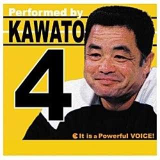 """(原楽器)/""""Kaerucafe"""" KAWATO & nbsp;VOICE 川藤幸三の声 【CD】"""