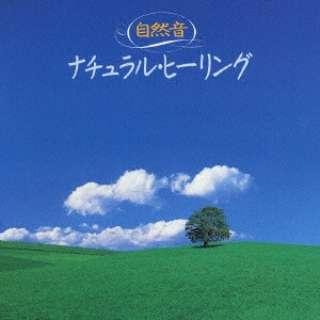 (BGM)/ COLEZO!: 自然音 ナチュラル・ヒーリング 【CD】