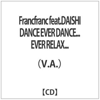 (V.A.)/Francfranc feat.DAISHI DANCE EVER DANCE...EVER RELAX... 【CD】