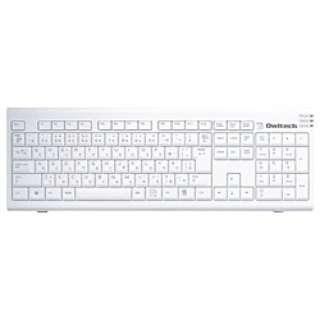 OWL-KB109STDWJ キーボード ホワイト [コード /]