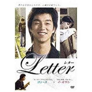 LETTER~レター~ 【DVD】