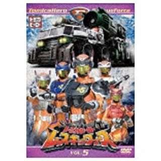 トミカヒーロー レスキューフォース VOL.5 初回限定版 【DVD】