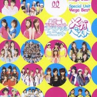 Hello! Project/ハロー! プロジェクト スペシャルユニット メガベスト DVD付 【CD】