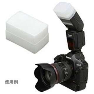 ストロボディフューザー G2N E-6208  (キヤノン 430EZ専用)