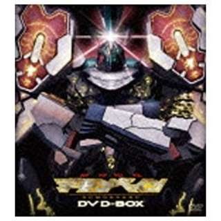 機神咆吼デモンベイン DVD-BOX 初回限定生産 【DVD】