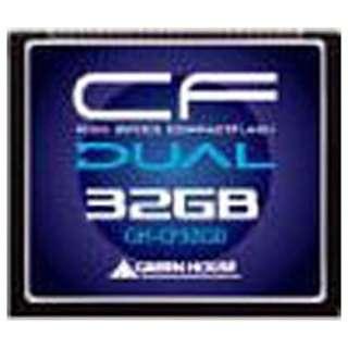 コンパクトフラッシュ GH-CF*Dシリーズ GH-CF32GD [32GB]