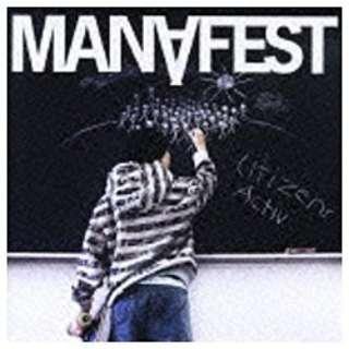 マナフェスト/シチズンズ・アクティヴ 【CD】