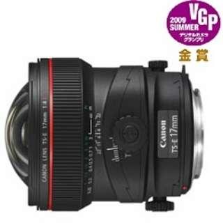 カメラレンズ TS-E17mm F4L ブラック [キヤノンEF /単焦点レンズ]