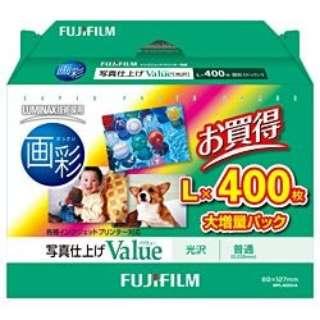 """""""画彩"""" 写真仕上げ Value (Lサイズ・400枚) WPL400VA"""