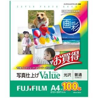 """""""画彩"""" 写真仕上げ Value (A4サイズ・100枚) WPA4100VA"""