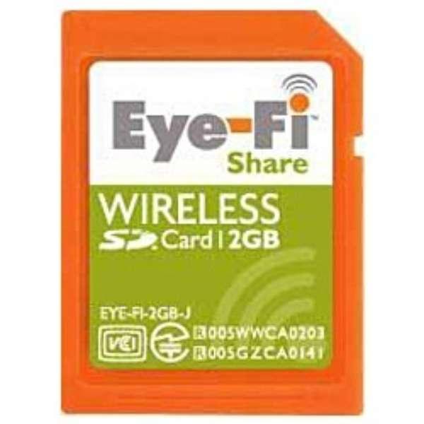 SDカード Share EYE-FI-2GB-J [2GB]