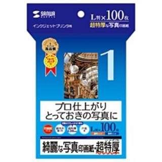 """""""インクジェット写真印画紙"""" 超特厚 (L判・100枚) JP-EP1NL"""