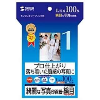 """""""インクジェット写真印画紙"""" 特厚・絹目 (L判・100枚) JP-EP4NL"""