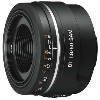 カメラレンズ DT 50mm F1.8 SAM APS-C用 ブラック SAL50F18 [ソニーA(α) /単焦点レンズ]