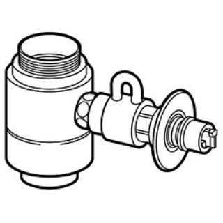 CB-SXG7 分岐水栓 [食器洗い乾燥機用]