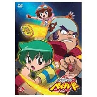 メタルファイト ベイブレード Vol.2 【DVD】