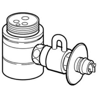 CB-SMVA6 分岐水栓 [食器洗い乾燥機用]