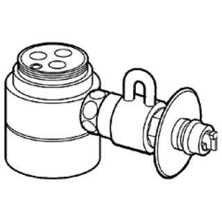 CB-SEA6 分岐水栓 [食器洗い乾燥機用]