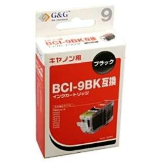 NIC-9BK 互換プリンターインク カラークリエーション ブラック