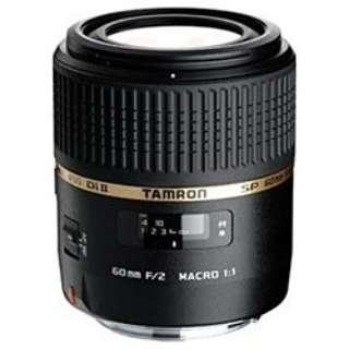 カメラレンズ SP AF60mm F/2 DiII MACRO 1:1 APS-C用 ブラック G005 [キヤノンEF /単焦点レンズ]
