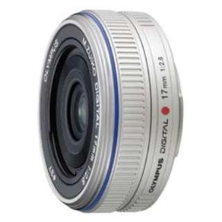 カメラレンズ 17mm F2.8 M.ZUIKO DIGITAL(ズイコーデジタル) シルバー [マイクロフォーサーズ /単焦点レンズ]
