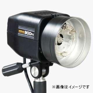 モノブロックストロボ MONO 150N
