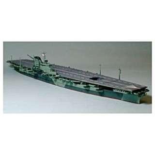1/700 ウォーターラインシリーズ 日本航空母艦 信濃