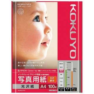 インクジェットプリンター用 写真用紙 光沢紙・厚手 (A4サイズ・100枚) KJ-G13A4-100