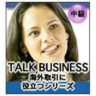 """""""海外取引に役立つシリーズ"""" Talk Business メキシコ・スペイン語"""