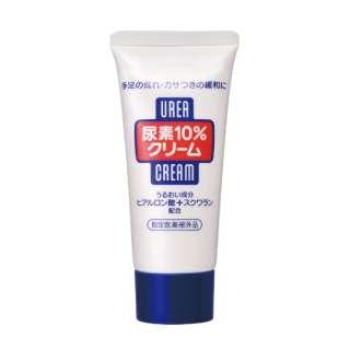 ハンド・尿素シリーズ尿素10%クリーム (チューブ)(60g)