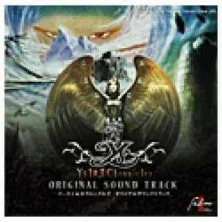 〔音楽CD〕 オリジナルサウンドトラック 「イース I & II クロニクルズ」