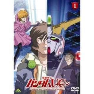 機動戦士ガンダムUC 1【DVD】