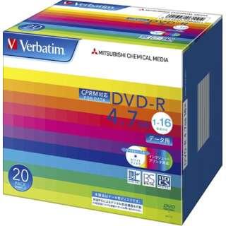 DHR47JDP20V1 データ用DVD-R ホワイト [20枚 /4.7GB /インクジェットプリンター対応]