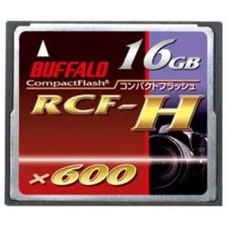 コンパクトフラッシュ RCF-Hシリーズ RCF-H16G [16GB]