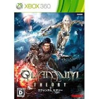 QUANTUM THEORY(通常版)【Xbox360ゲームソフト】