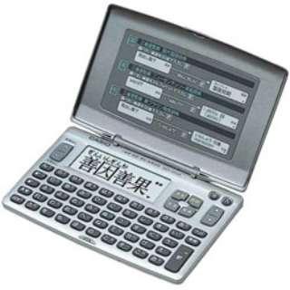 電子辞書 「エクスワード(EX-word)」(国語・英和・和英) XD-80A-N【50音キー配列】