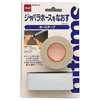ホーステープ M503