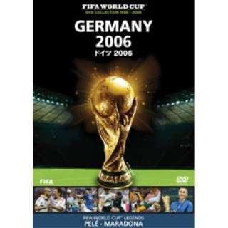 FIFAワールドカップコレクション ドイツ 2006 【DVD】