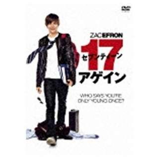 セブンティーン・アゲイン 特別版 【DVD】
