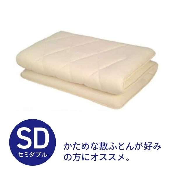 バランス硬綿四層敷ふとん セミダブルサイズ(120×210cm/ナチュラル)