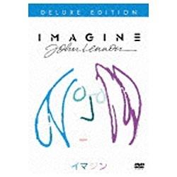 イマジン/ジョン・レノン 特別版 【DVD】