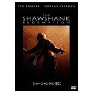 ショーシャンクの空に 【DVD】