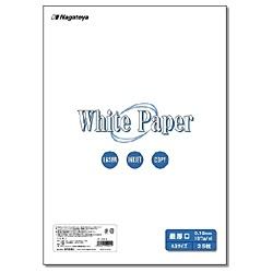 ''ホワイトペーパー' 最厚口 (A3ノビサイズ・25枚) ナ-045'