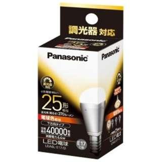 調光器対応LED電球 (小形電球形[下方向タイプ]・全光束370lm/電球色相当・口金E17) LDA6L-E17/D