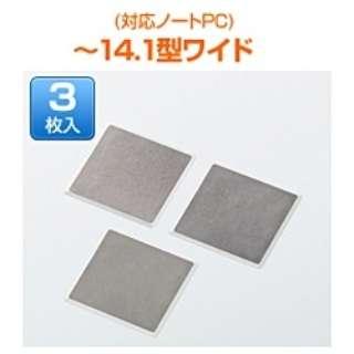 ノートパソコン用冷却パッド「冷え冷えパッド」 3枚入り (~14.1型ワイド対応) SX-PD141