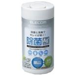 ウェットクリーニングティッシュ(除菌タイプ・70枚入り) WC-AG70