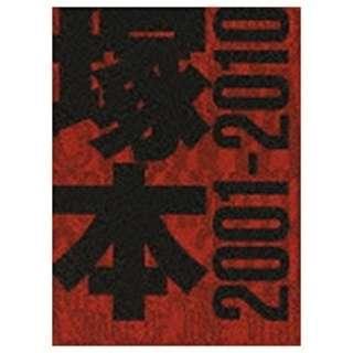 塚本晋也 COLLECTOR'S BOX 2001-2010 【DVD】