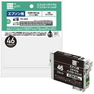 ECI-E46B 互換プリンターインク ブラック