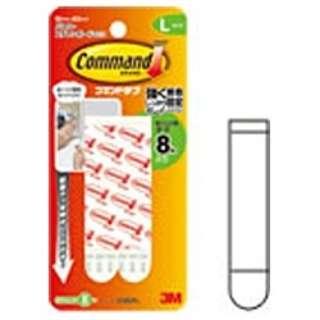 コマンドタブ L CM3PL