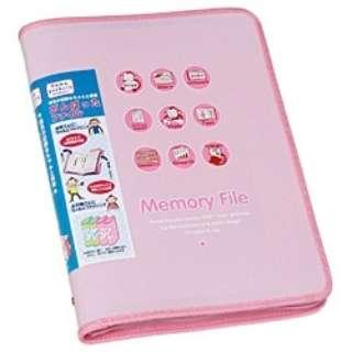 [収納用品] ホームポケット がんばったファイルB ピンク(サイズ:350×255×40mm) OFP-502B#20